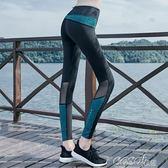 健身褲 瑜伽服瑜伽褲拼接撞色瑜伽長褲打底褲運動褲女緊身彈力健身褲 coco衣巷