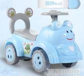 兒童四輪滑行車帶音樂溜溜車1-3歲玩具車男女孩助步車寶寶扭扭車  DF 科技藝術館