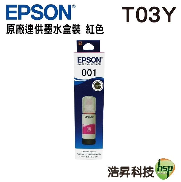 EPSON T03Y/T03Y300 紅 原廠盒裝 適用L4150 L4160 L6170 L6190