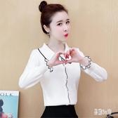 娃娃領針織衫女 2020秋冬新款韓版時尚洋氣打底襯衫小清新毛衣 YN4183『易購3c館』