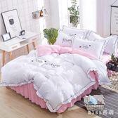 公主風可愛三件套1.5單人床裙水洗棉四件套AB版床上用品 js12273『miss洛羽』