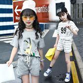 2018新款童裝女童夏裝套裝11夏天兒童12運動衣服   GY15『寶貝兒童裝』