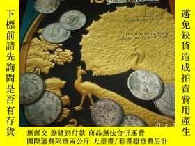 二手書博民逛書店香港邦地尼奧拍賣2016罕見金銀銅幣Y12727 Stacks