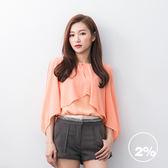 【2%】露肩輕薄雪紡上衣-橘