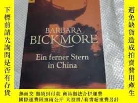 二手書博民逛書店Ein罕見ferner Stern in China 一顆遙遠的