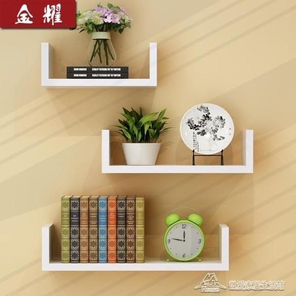 書架墻上置物架客廳墻壁掛墻面隔板擱臥室多層書架免打孔簡約現代【快速出貨】