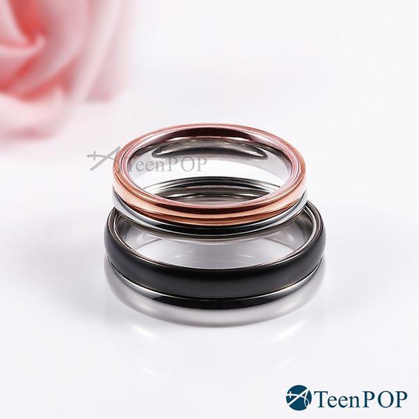 情侶對戒 ATeenPOP 情侶戒指 白鋼戒指 情不自禁 單個價格 情人節禮物 聖誕節禮物