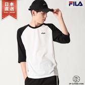 七分袖T恤 撞色插肩短袖T恤 共5色 FILA