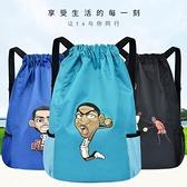 後背包 個性籃球包網兜籃球袋球袋學生便攜收納包後背足球訓練包大容量 韓美e站