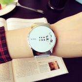 正韓創意學生皮帶手錶個性時尚簡約五彩轉盤潮流男女情侶黑白一對【年貨好貨節免運費】