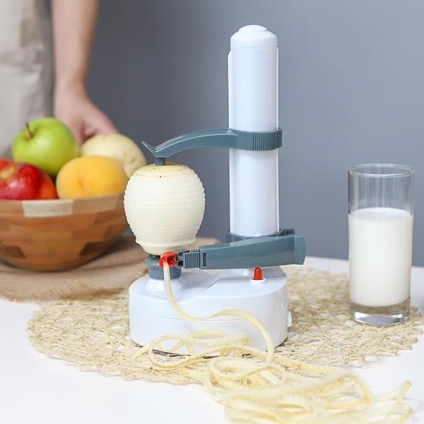 多功能電動削皮器全自動土豆去皮機刮水果刀刨剝蘋果梨家用削皮機