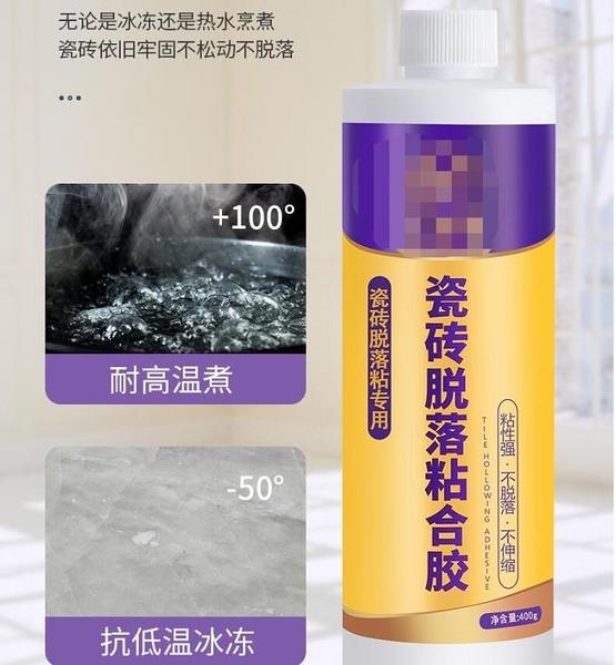 粘合劑修補劑地磚瓷磚膠強力