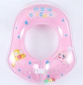 寶寶游泳圈腋下圈0-3歲嬰幼兒安全1-3歲游泳圈兒童嬰兒小孩1-2歲YYP 蜜拉貝爾