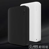 東芝行動硬盤2t 新小黑a3加密蘋果mac USB3.0高速2TB 【快速出貨】