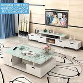 電視櫃 耐家電視柜茶幾組合套裝簡易臥室經濟型電視機柜現代簡約客廳地柜 米蘭街頭IGO