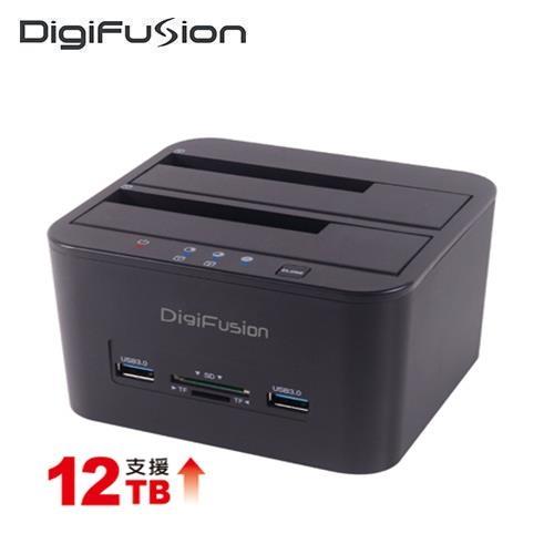 伽利略 USB3.1 Gen1 2.5 3.5吋 雙SATA SSD硬碟拷貝機+HUB+讀卡機