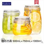 密封罐玻璃瓶子帶蓋蜂蜜檸檬罐子家用咸菜罐泡菜壇食品儲存儲物罐 ATF錢夫人小鋪