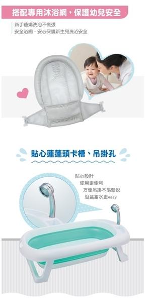 小饅頭**nac nac 2in1折疊浴盆組-清新綠/甜心粉(4711020400003/4711020400010)