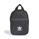 adidas 後背包 3D Mini Backpack 黑 白 男女款 運動休閒 三宅一生 【PUMP306】 EK2889
