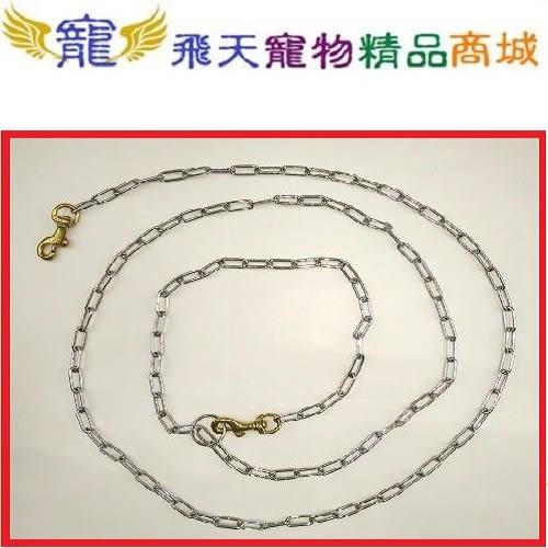 [寵飛天商城] 寵物白鐵項圈+白鐵鍊&14#雙頭白鐵鍊  (適用中小型犬)