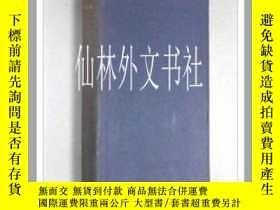 二手書博民逛書店【罕見】航海技術手冊 MANUAL OF SEAMANSHIP