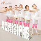 兒童防摔護膝跳舞保護膝蓋舞蹈專用女童小孩運動專用學生練功薄款
