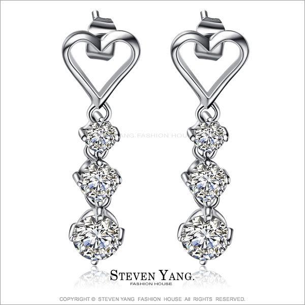 耳環 正白K飾「典藏真心」耳針式 八心八箭 專櫃品質 一對價格