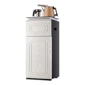 220V茶吧機家用智慧立式冰溫觸屏節能全自動上水制冷冰熱飲水機YXS 韓小姐的衣櫥