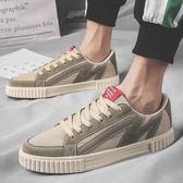 新款夏季帆布鞋男鞋子韓版潮流男生百搭休閒潮鞋低筒透氣板鞋 Korea時尚記