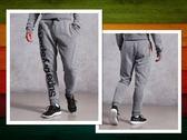 美國代購 Superdry 極度乾燥 Combat 運動長褲 (S~XL)