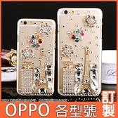OPPO Reno6 pro Reno5 Find X3 A74 5G A73 A53 A91 A72 香水鐵塔 手機殼 水鑽殼 訂製
