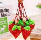 可愛草莓袋 可折疊環保收納袋 10色 X...