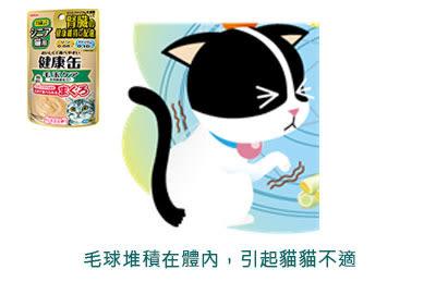 寵物家族-AIXIA愛喜雅-11歲老貓健康軟包(6號)腎臟健康+毛球保健配方 40g
