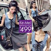 克妹Ke-Mei【ZT51630】歐美簡約COS風釘釦牛仔馬甲併接雪紡洋裝