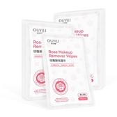 卸妝濕巾單片裝卸妝用臉部溫和