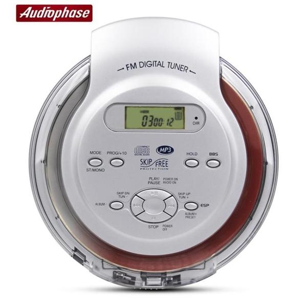 CD隨身聽220V 全新 美國Audiologic 便攜式 CD機 隨身聽 CD播放機 支持