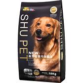 【寵物王國】舒沛-成犬牛肉飼料18kg x3包【團購量販組】【有大顆粒、小顆粒可選】