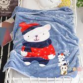 兒童毛毯加厚冬季用珊瑚絨毯子女兒童午睡蓋毯保暖床單小被子 一件82折
