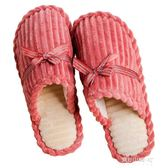 冬季棉拖鞋男女厚底情侶韓版居家居室內防滑保暖冬天可愛月子    東川崎町