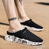 2020新款夏季室外半拖鞋男士涼鞋兩用青年涼拖潮流外穿沙灘洞洞鞋  韓語空間