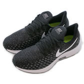 Nike 耐吉 WMNS NIKE AIR ZOOM PEGASUS 35  慢跑鞋 942855001 女 舒適 運動 休閒 新款 流行 經典