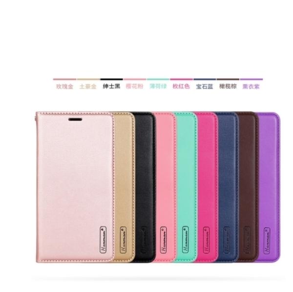 韓曼小米Poco M3/紅米Note9 5G翻蓋式手機皮套保護套小米10Tlite/紅米Note9pro 5G 附掛繩