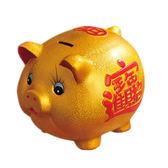 陶瓷金豬存錢罐儲蓄罐儲錢罐超大號成人創意兒童活動禮品開業擺件