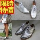 女雕花牛津皮鞋名媛款硬朗-巴洛克時尚英倫女鞋子4款65y11【巴黎精品】