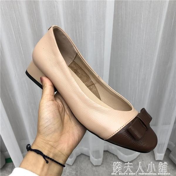 廠家熱賣斷碼春季新款中跟淺口女牛皮工作鞋豆豆鞋樂福鞋單鞋「錢夫人小鋪」