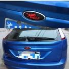 FOCUS 改裝 WOLF前後車標 WOLF輪胎蓋 碳纖維貼紙【已裁好】簡單容易DIY 沂軒精品 A0051