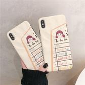 【SZ24】i6s plus 手機殼 吃貨女孩褶皺軟殼 iphone xs max手機殼 xr防摔手機殼 iphone 8 plus手機殼