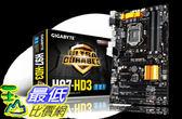 [106美國直購] 主機板 GIGABYTE GA-H97-HD3 NEW Motherboard LGA1150 (BOX)