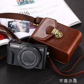 相機包 G7X II G9X Mark II N100  SX720 SX730 SX700皮套      芊惠衣屋