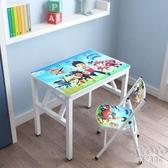 兒童寫字桌 小學生寫字桌兒童家用學習書桌椅幼兒園可折疊升降兒童課桌椅套裝 京都3CYJT